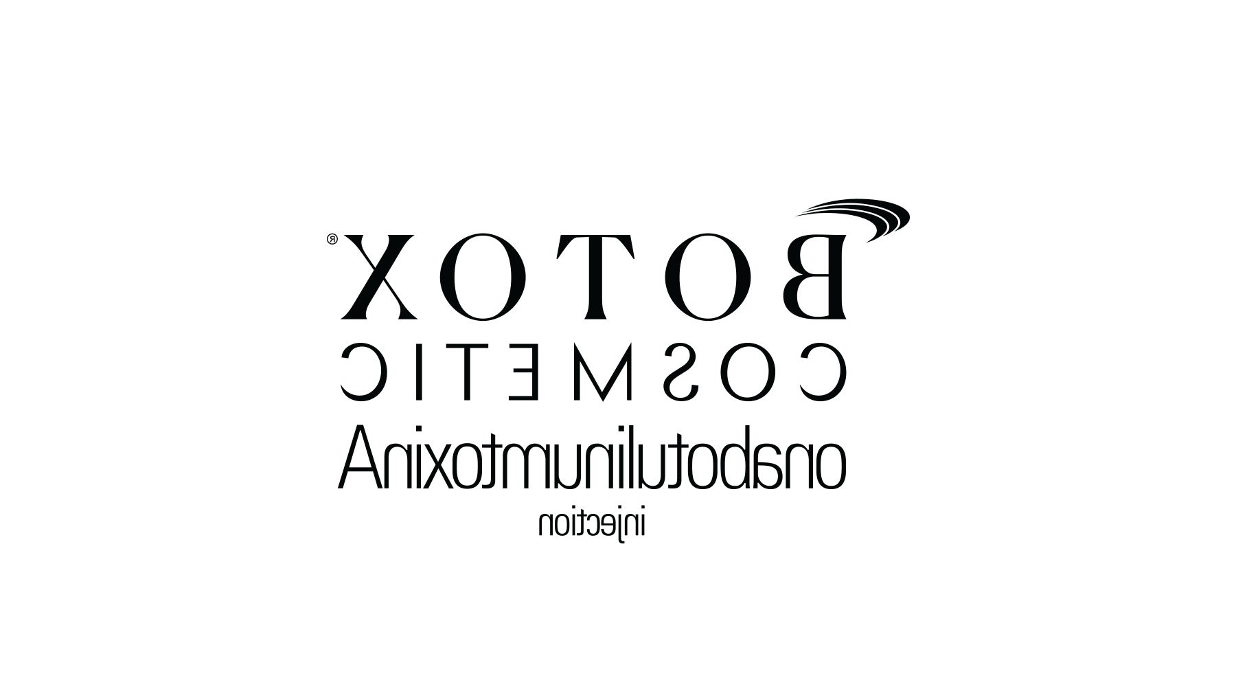 Logo for BOTOX Cosmetic onabotulinumtoxinA injection